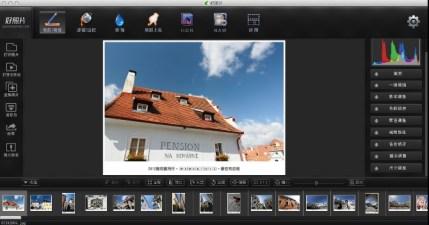 好照片!支援多平台的免費圖片編輯軟體,支援Mac、Windows、iPhone、Android、Web平台