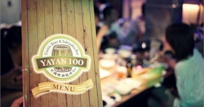 【板橋】野宴100異國啤酒燒肉Bar~大家一起來乾一杯吧!