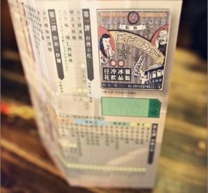 【台南】古城豆花庄。來這裡不只是可以吃豆花,料理非常多款,而且店內風格很古早唷!