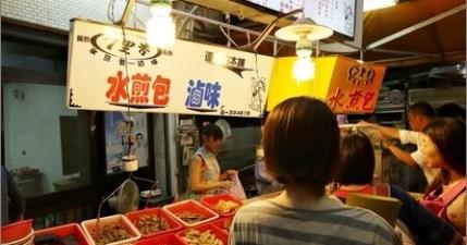 旅遊。美食/台東