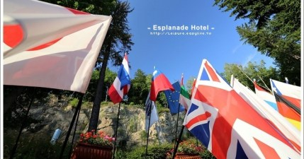 【捷克】Esplanade Hotel 溫泉鄉豪宅飯店,房間內的燭光晚餐(Mariánské Lázně)