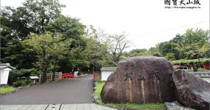 【昇龍道】囯宝犬山城。日本最古老的天守閣