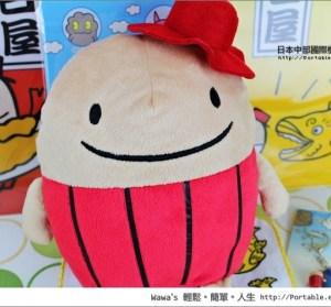 【開箱】日本中部國際機場紀念品、吉祥物,老婆指定購買商品!
