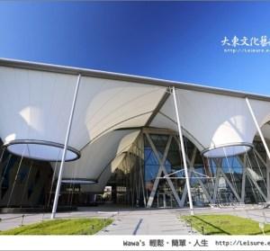 【高雄鳳山】大東文化藝術中心。白天美、夜色更美!