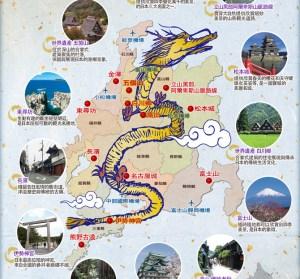 【昇龍道】日本中部北陸之旅,租車旅遊行程大綱