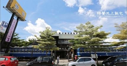 【台東】悟饕池上飯包文化故事館。池上便當的封面竟然是真的!