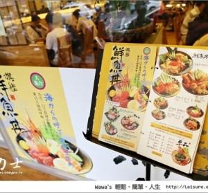 【永和】海力士かいりきし。最近開很大的日本料理!