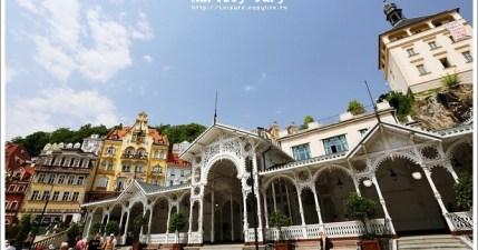 【捷克】Karlovy Vary 卡羅維瓦利。國王的溫泉鎮,拿著溫泉杯暢飲溫泉?
