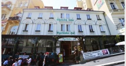 【捷克】Chebský Dvůr 溫泉烤肉餐,奔波下午時光+音樂纜車之旅(Karlovy Vary 卡羅維瓦利)