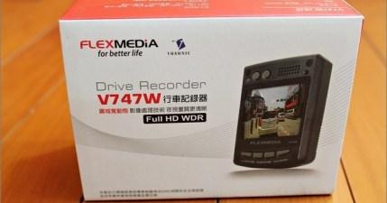 【開箱】Vosonic 錄不平 V747W 行車記錄器,WDR寬動態影像處理技術