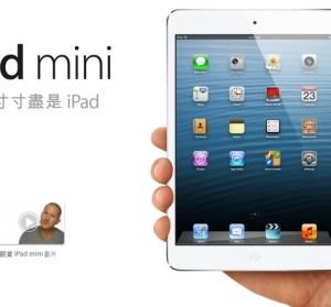 iPad mini 真的來了!7.9 吋螢幕,解析度與 iPad 相同,搭載 A5 CPU