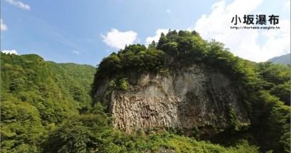 【昇龍道】小坂瀑布.火山地形而造成的瀑布景觀
