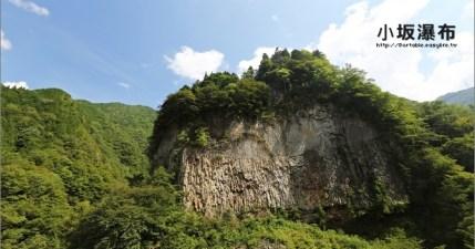 【昇龍道】小坂瀑布。火山地形而造成的瀑布景觀