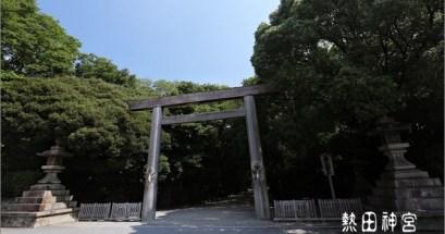 【名古屋】熱田神宮.彷彿在森林內的日本第二大神社