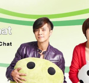 WeChat 微信。最新最夯的即時行動通訊 App,進階功能不得不告訴你