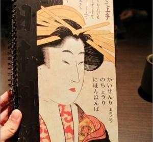 【台南】懷石日本料理。便宜划算的中午定食套餐