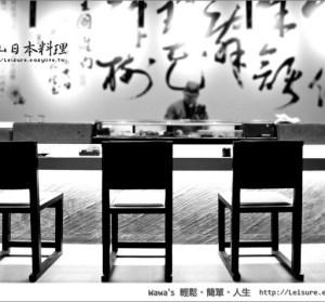 【台南】慶山日本料理。中午定食套餐