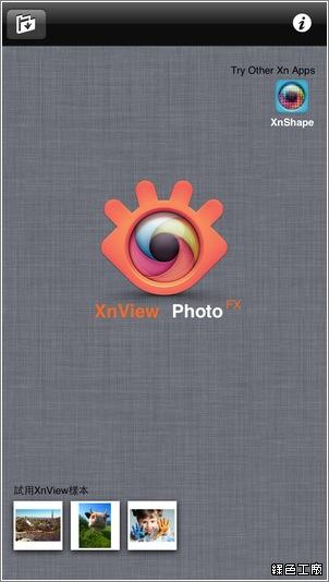 iPad修圖App