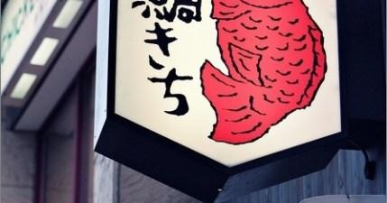 日本旅遊/東北宮城仙台