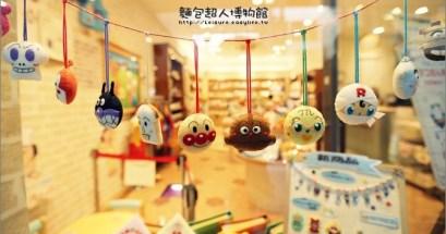 仙台麵包超人博物館