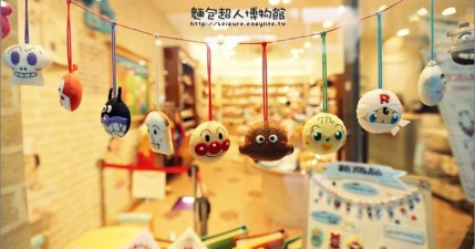 【仙台】麵包超人博物館,小朋友的遊樂場,大人的地獄啊!