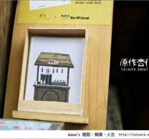 【台南】原作杏仁茶,府中街迷你木造小攤車