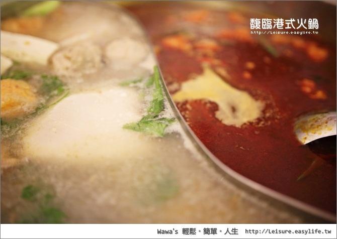 台北港式火鍋