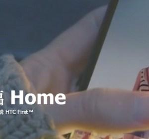Facebook Home 4/12 起免費下載,同時推出第一支臉書手機 HTC First