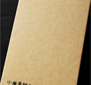 【開箱】小米手機2S,高CP值的旗艦手機!小米系統初體驗!