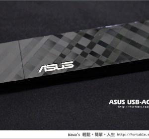 【評測】ASUS USB-AC53 802.11ac 無線網路卡,與 NETGEAR A6200 一較高下!