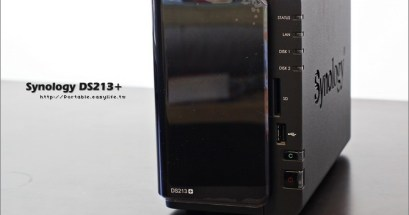 Synology DS213plus