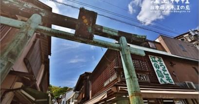 藤澤 江之島 江島神社 江島老街