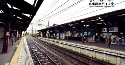 【江之電】長谷站,步行到鐮倉文學館、鐮倉大佛,以及好吃的いも吉館霜淇淋