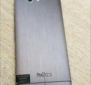 【評測】ASUS PadFone Infinity 金屬髮絲紋高質感五吋變形手機,零秒快拍捕捉每個瞬間