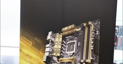ASUS Z87主機板