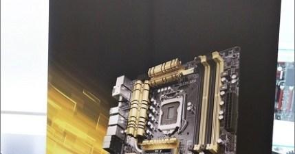 【活動】ASUS玩家聚會,Z87系列主機板&第四代雙智能處理器