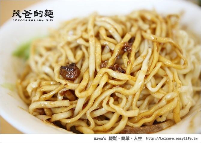 台南肉燥麵