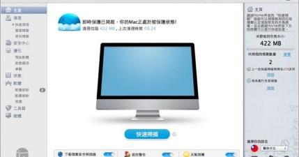 【Mac】Magican 免費又實在的系統大師,不可缺少的整合性工具