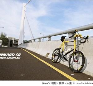 久違的晨騎 with BANNARD SR