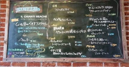 日本旅遊/藤澤江之島江之電