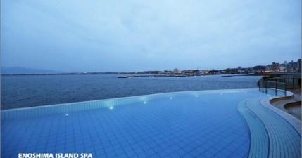 【藤澤】江之島溫泉SPA,邊泡湯邊欣賞江之島邊的美麗海景!