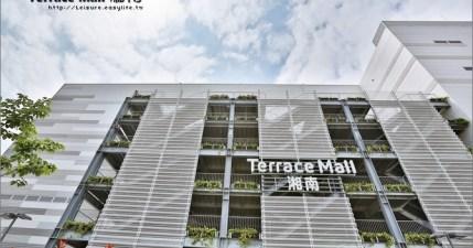 【藤澤】Terrace Mall 湘南,日本營業額第六大的購物中心!