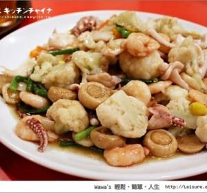 【藤澤】オアシス キッチンチャイナ 中華料理,宴會等級的美味啊!