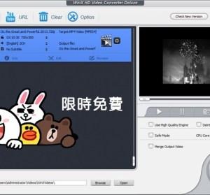 【限時免費】WinX HD Video Converter Deluxe 4.1.0 - 高畫質影音轉檔工具(已過期)