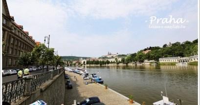 布拉格伏爾塔瓦河遊船