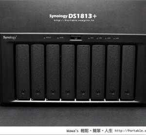 【開箱】Synology DS1813+ NAS - Link Aggregation速度效能實測!
