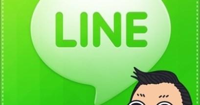 OpenVPN LINE 跨區下載免費貼圖教學