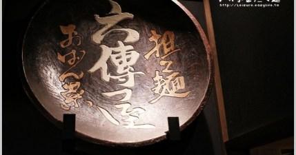 【京都】六傳屋擔擔麵,先斗町美食小巷,吃飽後鴨川吹吹風!