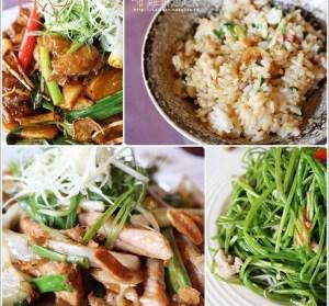 【台南】啼雞創意美食,精緻的台式家常菜!(美食是店名)