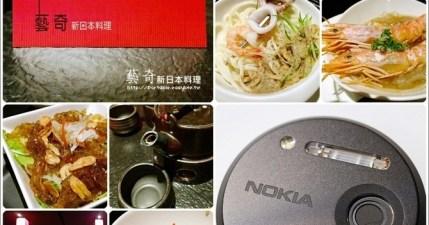 NOKIA Lumia 1020能勝任拍美食的任務嗎?